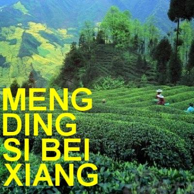 Meng Ding Si Bei Xiang